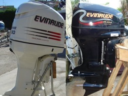 polaris virage emm repair